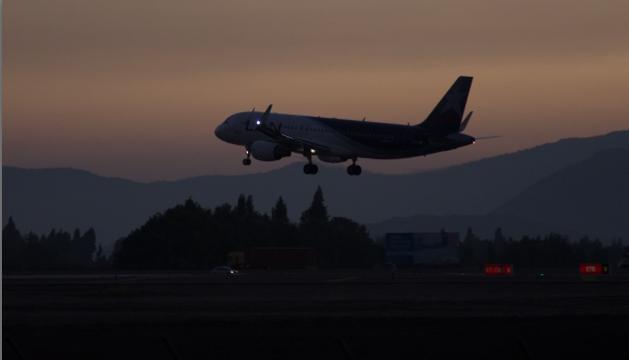 A320 oscuro